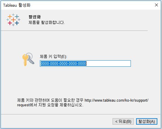 5_install